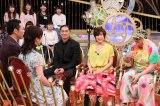 日本テレビ系バラエティー番組『1周回って知らない話』に3人揃って出演するTRF (C)日本テレビ