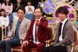日本テレビ系バラエティー番組『1周回って知らない話』に出演する『平成7年』ドラマを代表する俳優(左から)保阪尚希、いしだ壱成、河相我聞(C)日本テレビ