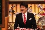 『林修のニッポンドリル』初回スペシャルの模様(C)フジテレビ