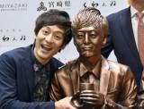 とろサーモン銅像と村田秀亮=宮崎県アンテナショップ「新宿宮崎館KONNE」のリニューアルオープンイベント