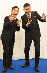 テレビ静岡制作フジテレビ系全国ネット『爆笑問題の深海WANTED』スタジオ収録後囲み取材に出席した爆笑問題