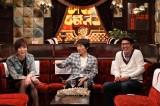 30日放送フジテレビ系『石橋貴明のたいむとんねる』に出演する(左から)ミッツ・マングローブ、千原ジュニア、石橋貴明(C)フジテレビ