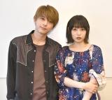 『ママレード・ボーイ』にW主演する桜井日奈子、吉沢亮 (C)ORICON NewS inc.