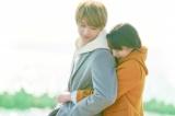 映画『ママレード・ボーイ』は4月27日公開 (C)吉住渉/集英社(C)2018 映画「ママレード・ボーイ」製作委員会