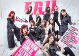 E-girls新体制初のアルバム『E.G. 11』(2CD+2DVD/初回限定生産)