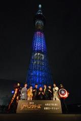 東京スカイツリーで映画『アベンジャーズ/インフィニティ・ウォー』(4月27日公開)にちなんだ特別ライティングの点灯式に超特急、天龍源一郎らが出席