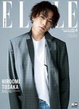 登坂広臣=『ELLE Japon』6月号増刊表紙