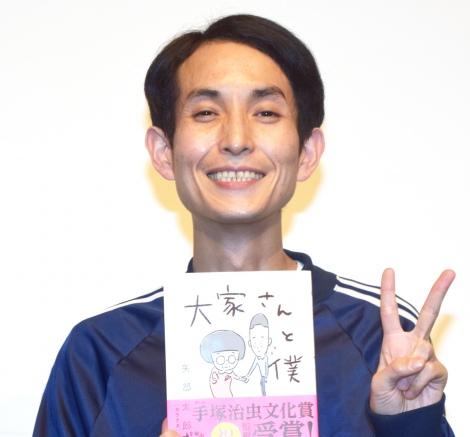 第22回「手塚治虫文化賞 短編賞」を受賞した矢部太郎 (C)ORICON NewS inc.