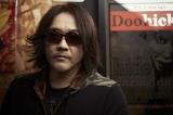 長年hideと共に音楽制作に携わってきた、共同プロデューサーのI.N.A. 撮影/近藤誠司