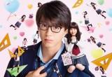 映画『センセイ君主』は8月1日公開 (C)2018 「センセイ君主」製作委員会 (C)幸田もも子/集英社
