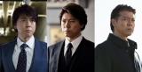 WOWOW『連続ドラマW 真犯人』今秋、放送決定。(左から)28歳、42歳、62歳の主人公・重藤成一郎を演じる上川隆也(C)WOWOW