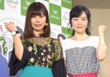 (左から)有村藍里、上野まな=ドラマ『プロデューサーK3』の囲み取材会 (C)ORICON NewS inc.