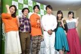 ドラマ『プロデューサーK3』の囲み取材会に出席した(左から)日向琴子、森永悠希、前田公輝、石黒賢、有村藍里、上野まな (C)ORICON NewS inc.