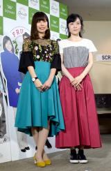 ドラマ『プロデューサーK3』の囲み取材会に出席した(左から)有村藍里、上野まな (C)ORICON NewS inc.