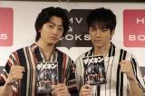 偶然にも衣装がリンクした(左から)健太郎、山田裕貴