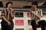 映画『デメキン』DVD 発売記念トークショーに出席した(左から)健太郎、山田裕貴