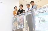 モリイチでのポスター貼りの様子=テレビ東京のドラマ『宮本から君へ』池松壮亮、柄本時生、星田英利が番組ポスターを貼らせてもらってドラマをPR(C)「宮本から君へ」製作委員会
