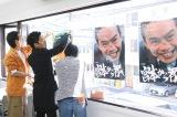 テレビ東京のドラマ『宮本から君へ』池松壮亮、柄本時生、星田英利が原作者の新井英樹氏が実際に勤めていた文具メーカー「セキセイ」を訪問。番組ポスターを貼らせてもらってドラマをPR(C)「宮本から君へ」製作委員会