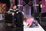 28日放送の日本テレビ系『有吉反省会』(毎週土曜日 後11:30)で、モデルの紗蘭が「おじさんの靴下の臭いが好きすぎて嗅がずにはいられない」ことを反省 (C)日本テレビ