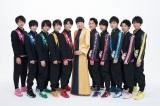 和田アキ子 with BOYS AND MEN 研究生がデビュー曲「愛を頑張って」のアートワークを公開