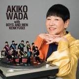 和田アキ子 with BOYS AND MEN 研究生コラボシングル「愛を頑張って」Type-B
