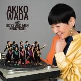 和田アキ子 with BOYS AND MEN 研究生コラボシングル「愛を頑張って」Type-C