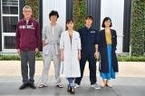 『第11回コンフィデンスアワード・ドラマ賞』で作品賞に輝いた、TBS系金曜ドラマ『アンナチュラル』 (C)TBS