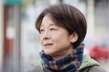 温かみのある演技で主演の広瀬すずをアシストした田中裕子 (C)日本テレビ