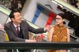 27日放送の『全力!脱力タイムズ』に出演する(左から)アンガールズ・田中卓志、三吉彩花(C)フジテレビ