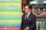 27日放送の『全力!脱力タイムズ』の模様(C)フジテレビ
