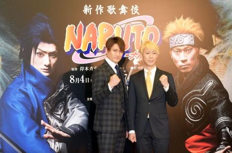 『新作歌舞伎「NARUTO-ナルト-」』の製作発表会見に出席した(左から)中村隼人、坂東巳之助 (C)ORICON NewS inc.