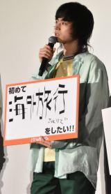 映画『となりの怪物くん』初日舞台あいさつに出席した菅田将暉 (C)ORICON NewS inc.