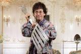 滝藤賢一が4月28日放送のNHK総合『地球メシ〜しんどくてうまい!究極の一皿〜』でMCに初挑戦(C)NHK