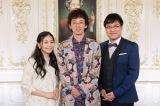 進行は関根麻里、ゲストは山里亮太(南海キャンディーズ)(C)NHK