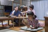 連続テレビ小説『半分、青い。』第4週・第20話より(C)NHK
