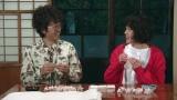 Eテレ『オリガミの魔女と博士の四角い時間』「千輪桜」(4月28日放送)ゲストは上野樹里(C)NHK