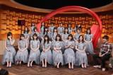 『バズリズム02』で地獄のトータライザー企画に挑戦する乃木坂46(C)日本テレビ