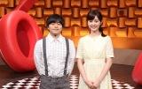 『バズリズム02』MCのバズリズムと佐藤梨那アナウンサー(C)日本テレビ