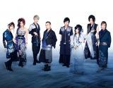 新作歌舞伎『NARUTO-ナルト-』に楽曲提供することが決まった和楽器バンド