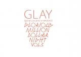 8月25・26日に開催される『GLAY Special Live 2018 in HAKODATE GLORIOUS MILLION DOLLAR NIGHT Vol.3』