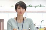 中谷美紀主演TBS系連続ドラマ『あなたには帰る家がある』(毎週金曜 後10:00)第3話場面カット(C)TBS