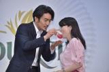 俳優・大谷亮平の「あ〜ん」で来場者が試食するサプライズも