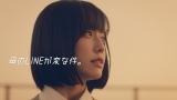 『母のLINEが変な件』の動画に出演する加藤小夏(C)LINE Corporation
