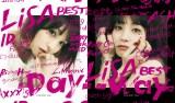 完全数量生産限定盤『LiSA BEST -Day- & LiSA BEST -Way-』