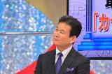 司会の辛坊治郎(C)読売テレビ