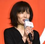映画『友罪』の完成披露舞台あいさつに出席した富田靖子 (C)ORICON NewS inc.
