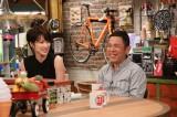 28日放送のカンテレ『おかべろ』に出演する吉瀬美智子と岡村隆史(C)カンテレ