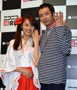 結婚後初ツーショットでラブラブ いしだ壱成&飯村貴子夫妻 (C)ORICON NewS inc.