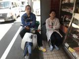 新番組『千鳥の路地裏探訪』4月29日スタート(C)テレビ朝日