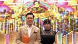 4月28日放送、NHK総合『有田Pおもてなす』ゲストは女優の土屋太鳳(C)NHK
